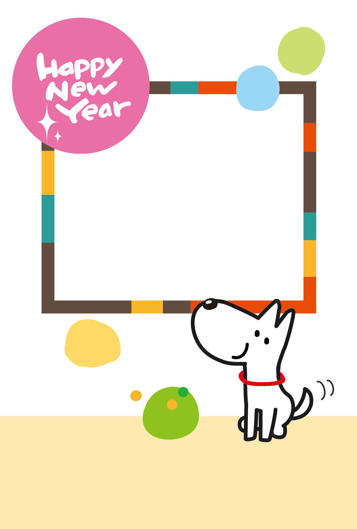 年賀状デザイン写真2018年/無料素材(写真を入れる年賀状)25