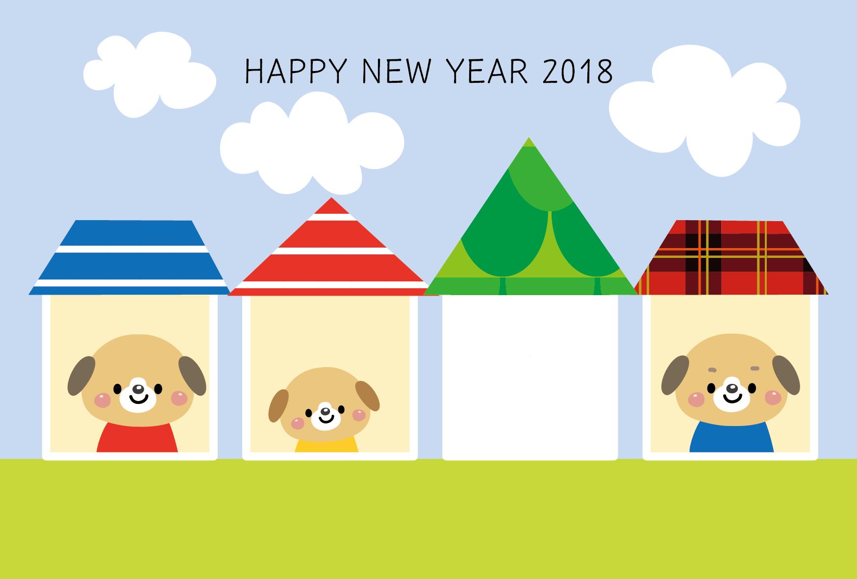 年賀状デザイン写真2018年/無料素材(写真を入れる年賀状)99